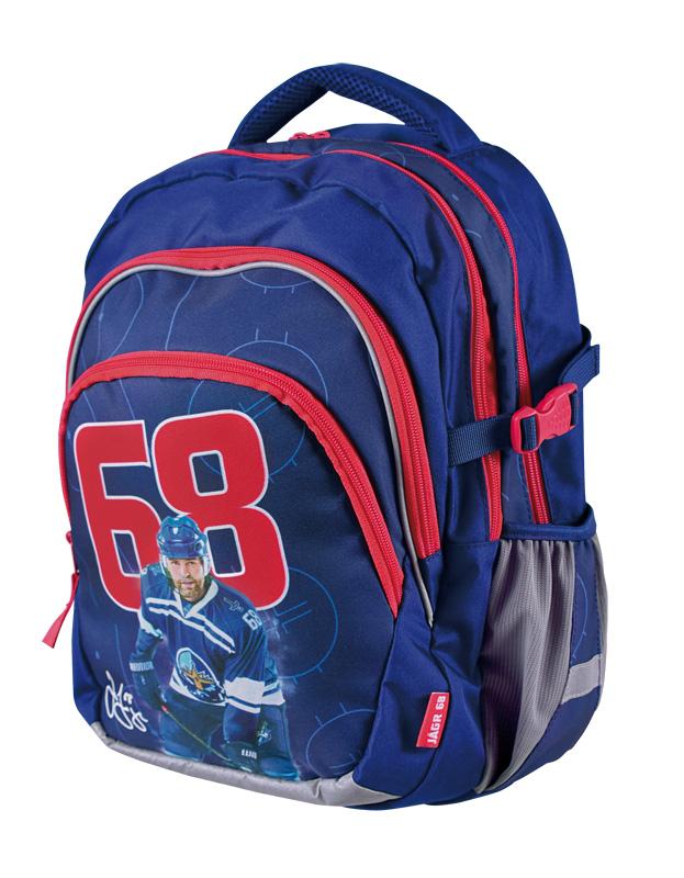 Jeho vzorem je Jaromír Jágr  Tento školní batoh s jeho podobiznou 00b13c3552