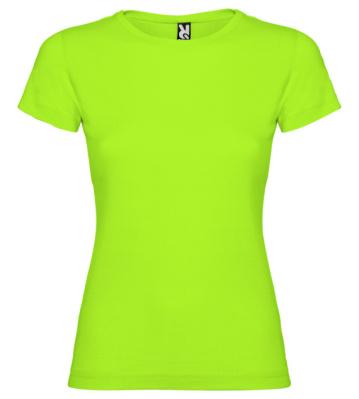 Dámské tričko s elastickým dvojitým průkrčníkem. Zpevněné jsou také skryté švy na průkrčníku a na ramenou, boční švy. Ideální tričko na sportivní a volnnočasové aktivity.